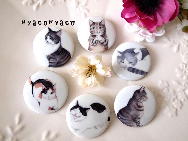 猫のマグネット 6匹から選べます
