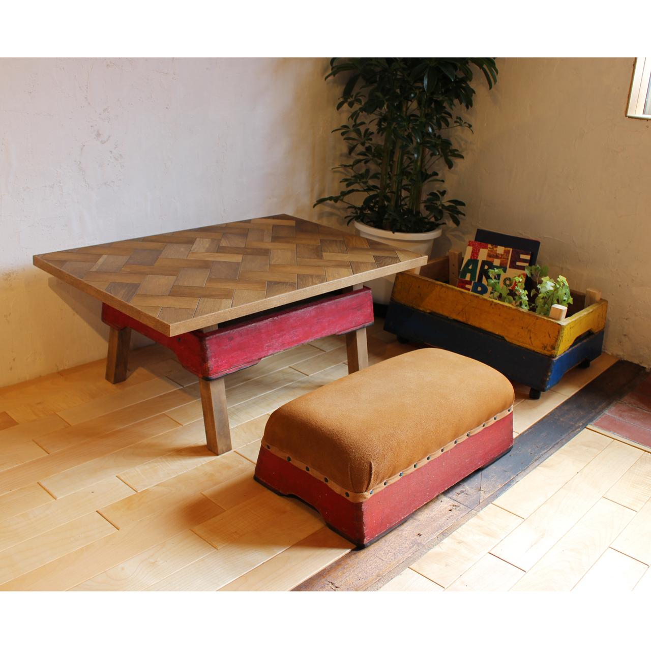 【組立式】リバーシブル脚のローテーブル *リメイク品