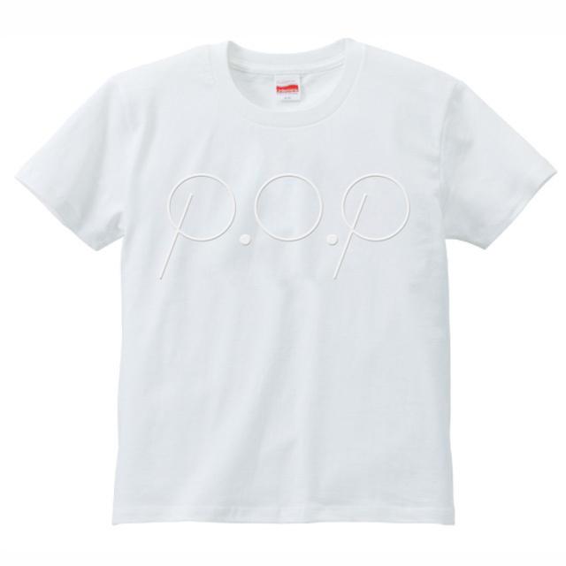 発泡P.O.P Tシャツ(ホワイト / ホワイト) - 画像1