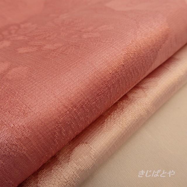 正絹 蘇芳のぼかしの帯揚げ