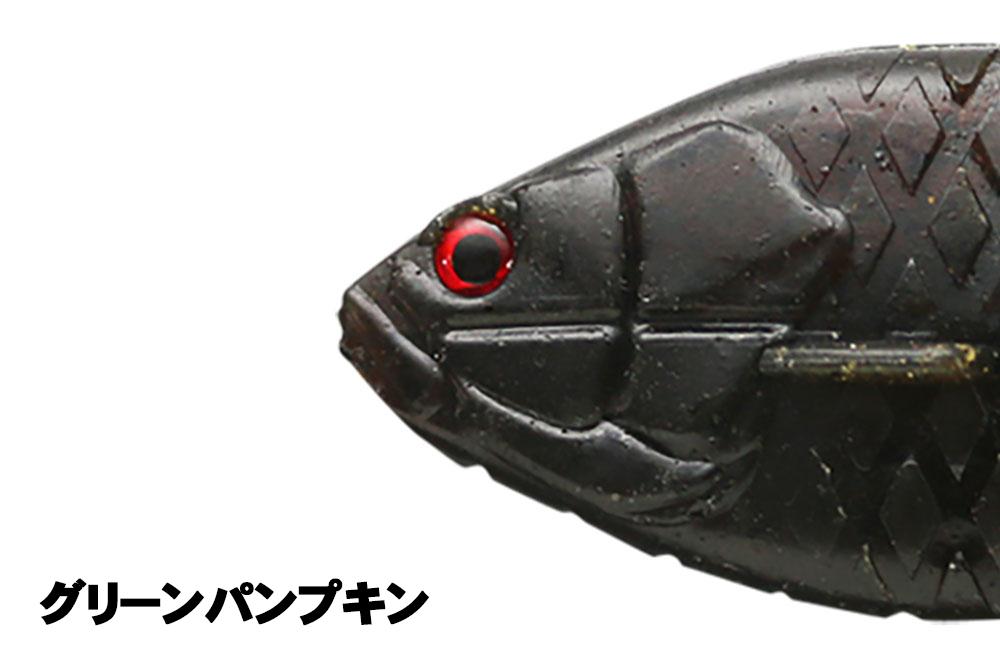 issei / ギルフラットセット(通常カラー)