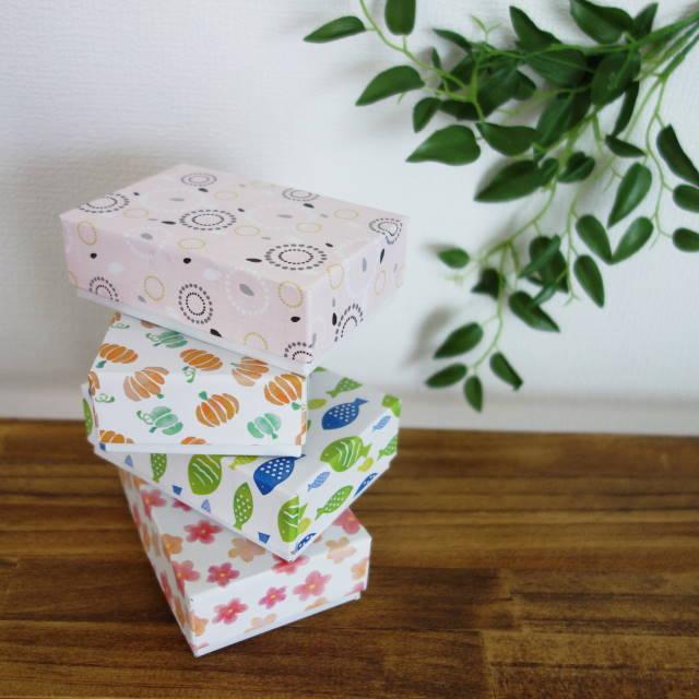 自分の手で作る★貼り箱工作キット 4枚入 選べる4デザイン