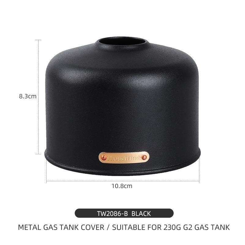 【CAMP GEAR】ヴィンテージ メタル OD缶 ガスカートリッジカバー アルミ レトロ【230g用/5colors】