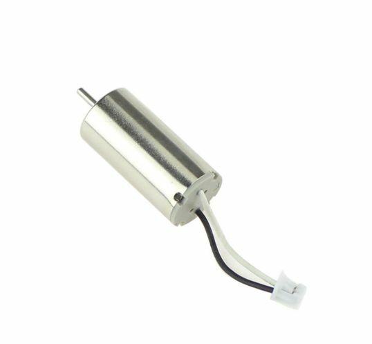 ◆K130テールモーター 直径10mm