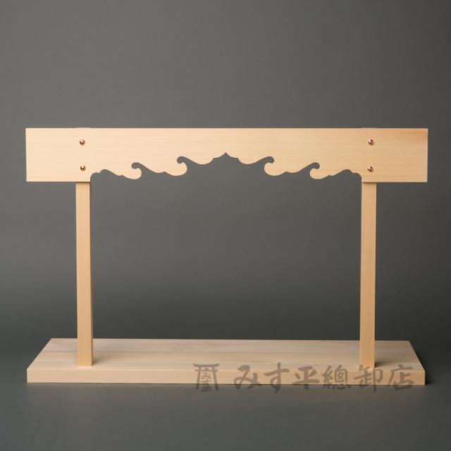棚板 スプルス材製 2尺5寸