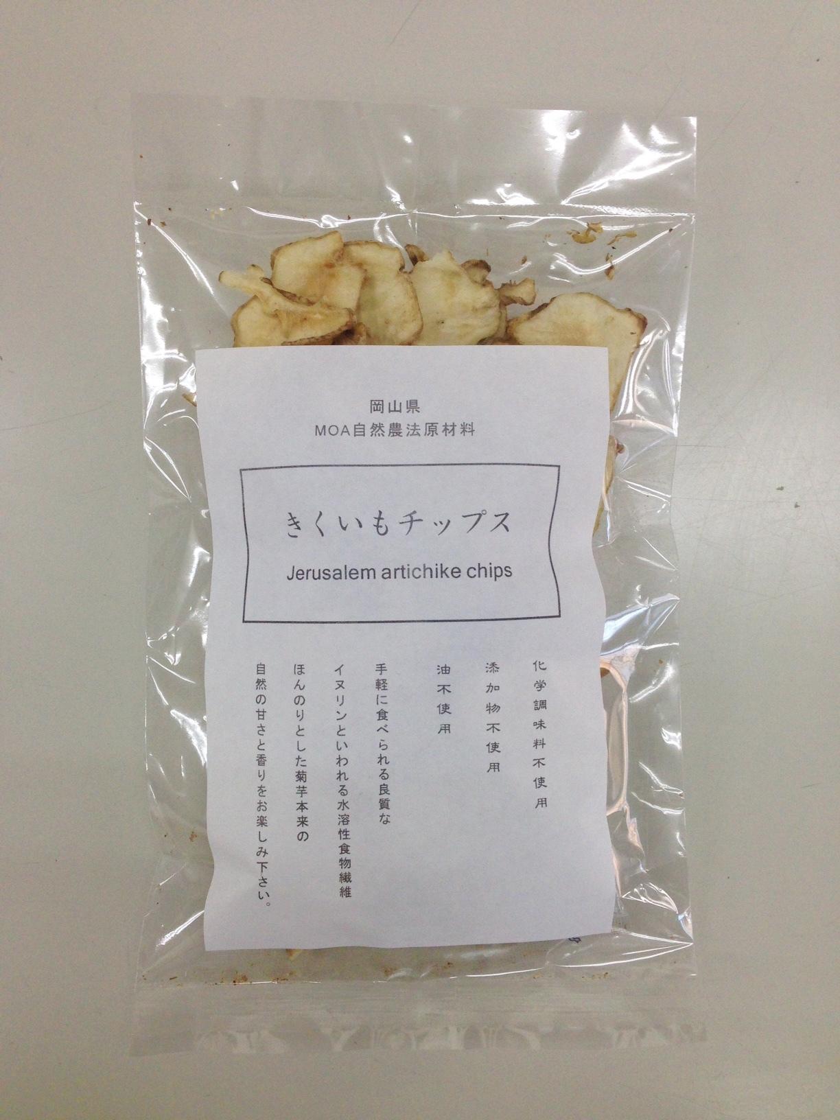 「菊芋チップス」45g