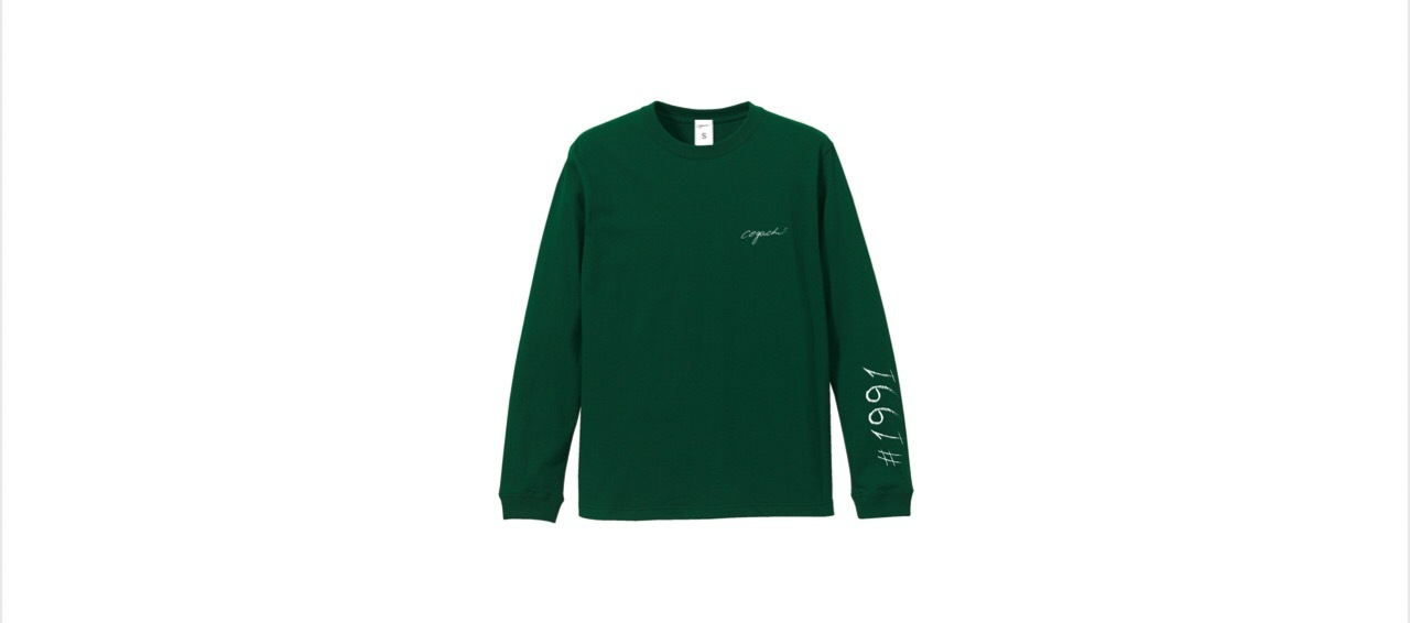 1991 long T-shirts (GR)