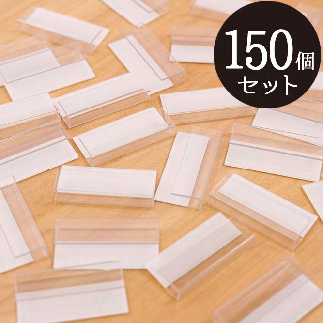 日本製 フック アクセサリー台紙用 透明プラスチック製 23×11×3mm 150個 A002