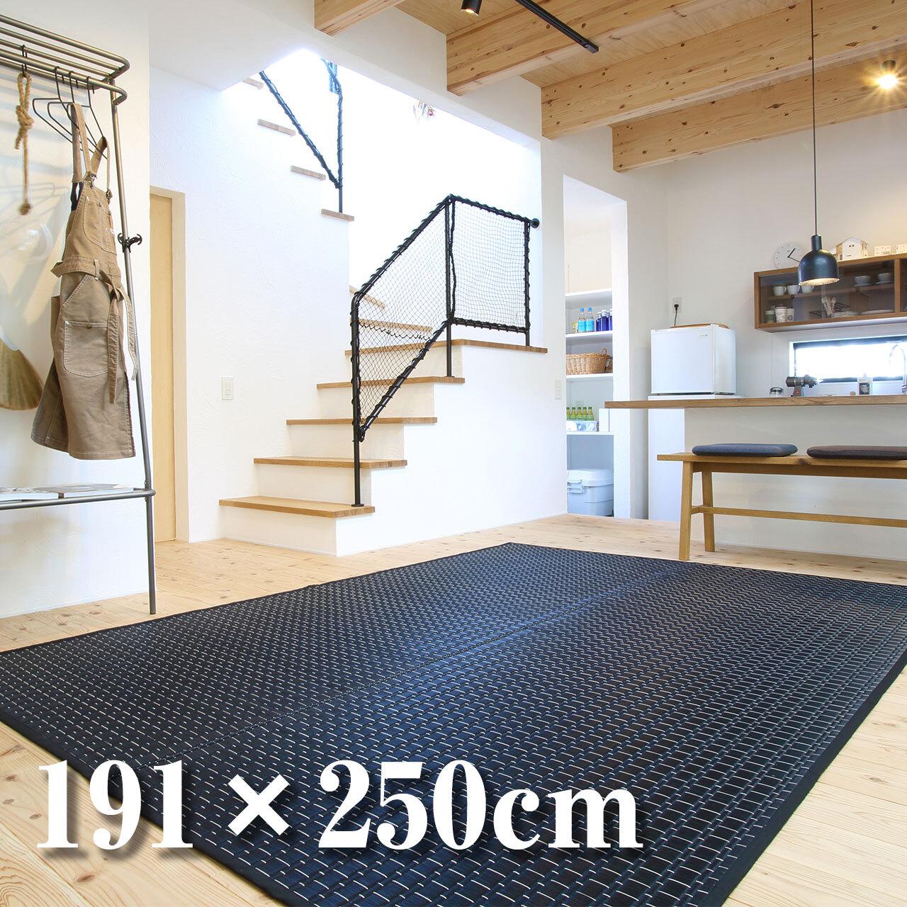【花茣蓙ラグ】美月 BK 191×250cm / [Hanagoza-rug] Mizuki BK