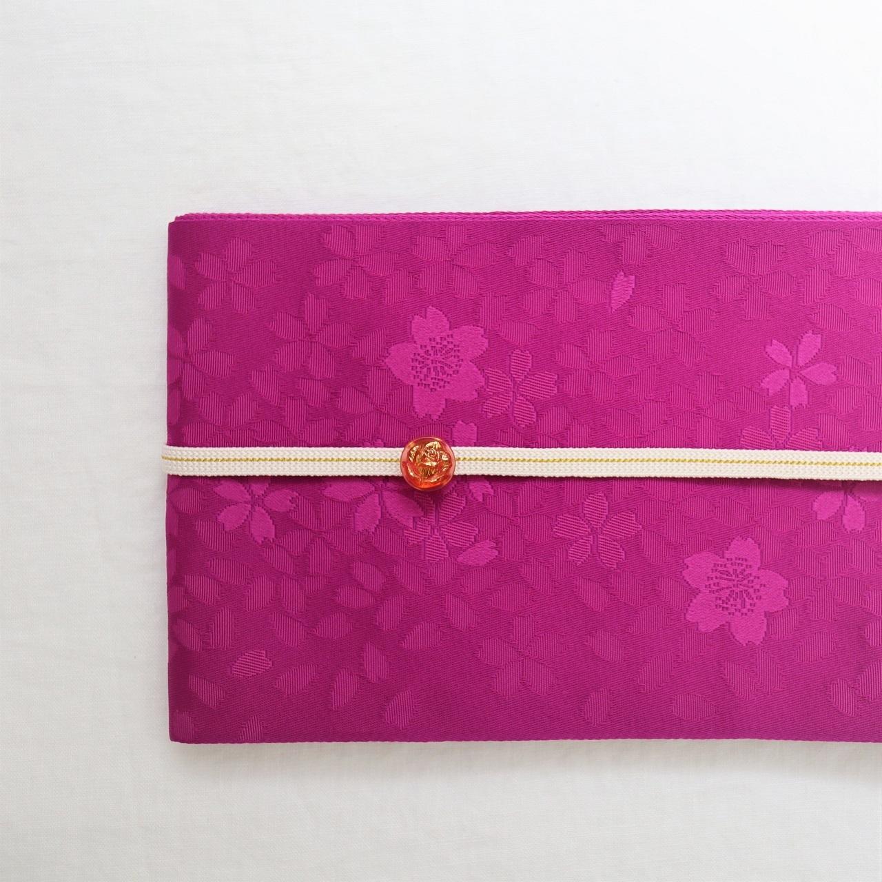【ゆかた用 半巾帯】 ピンク系の紫色 桜