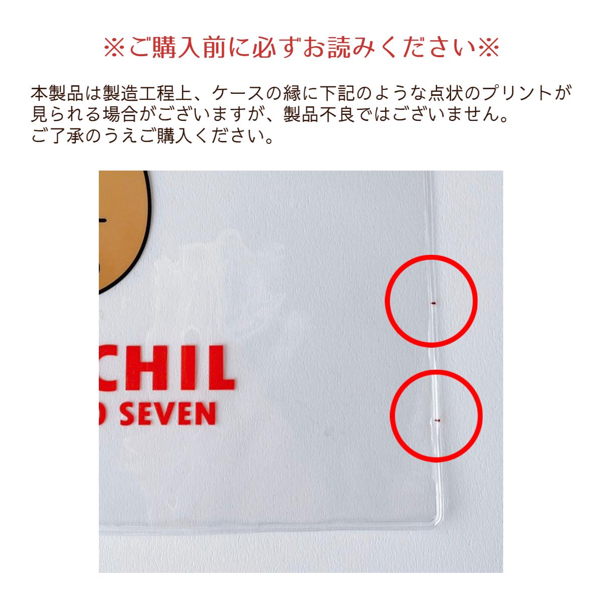 [OPT-02] クリアポーチ(ゴンシリ)