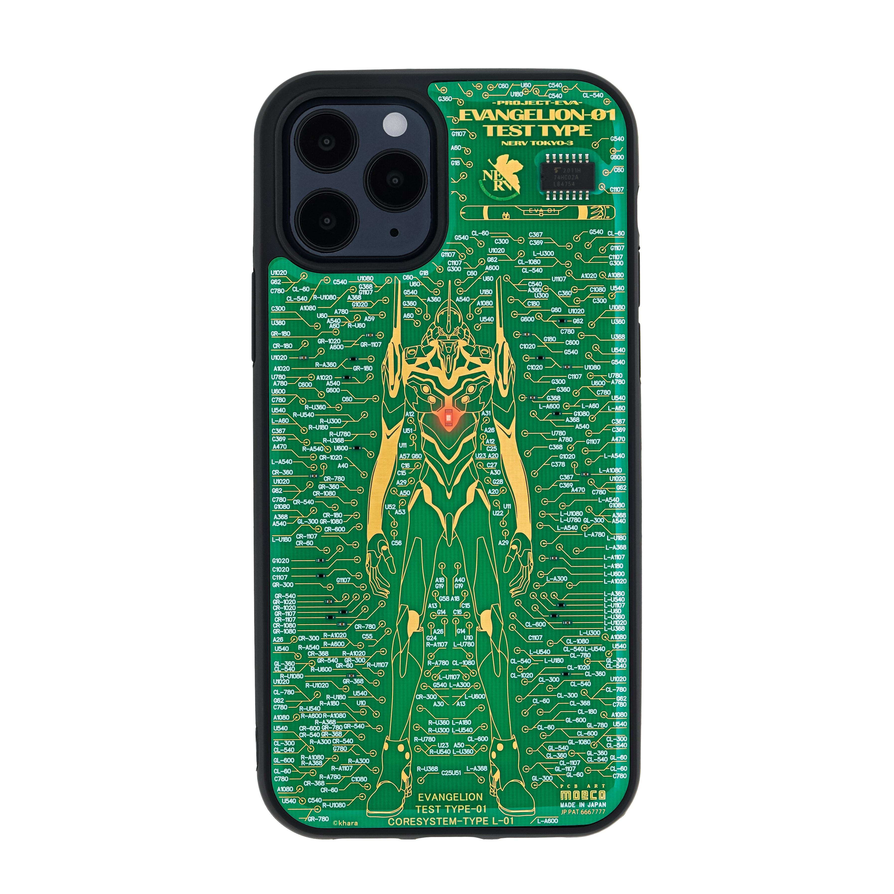 FLASH EVA01 基板アート iPhone 12 / 12 Pro ケース 緑【東京回路線図A5クリアファイルをプレゼント】