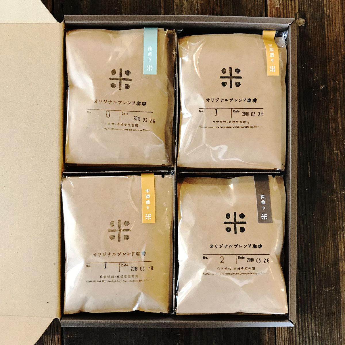 ドリップバッグ BOXセット|12袋