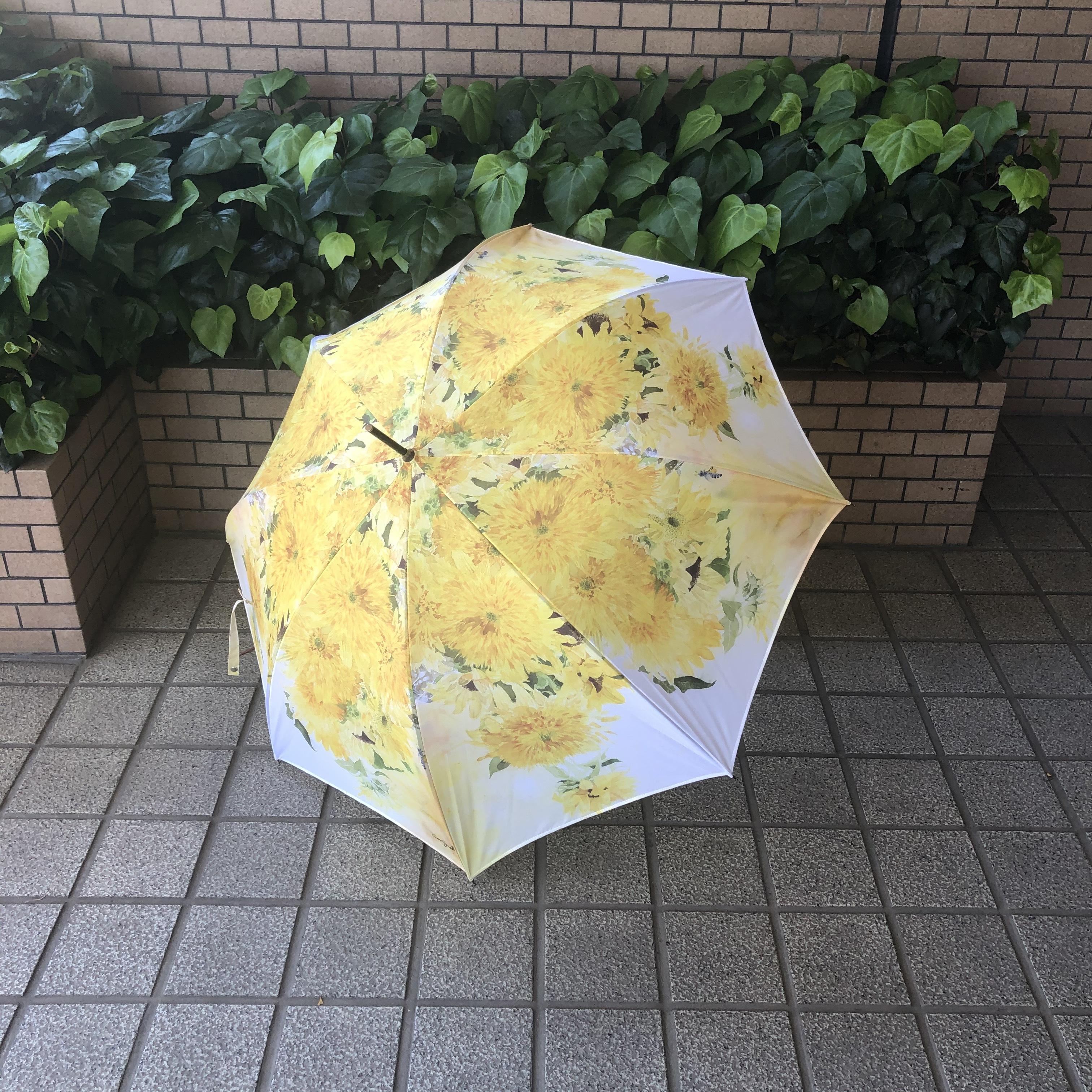 【残4本】柘植彩子オリジナル雨傘「向日葵」