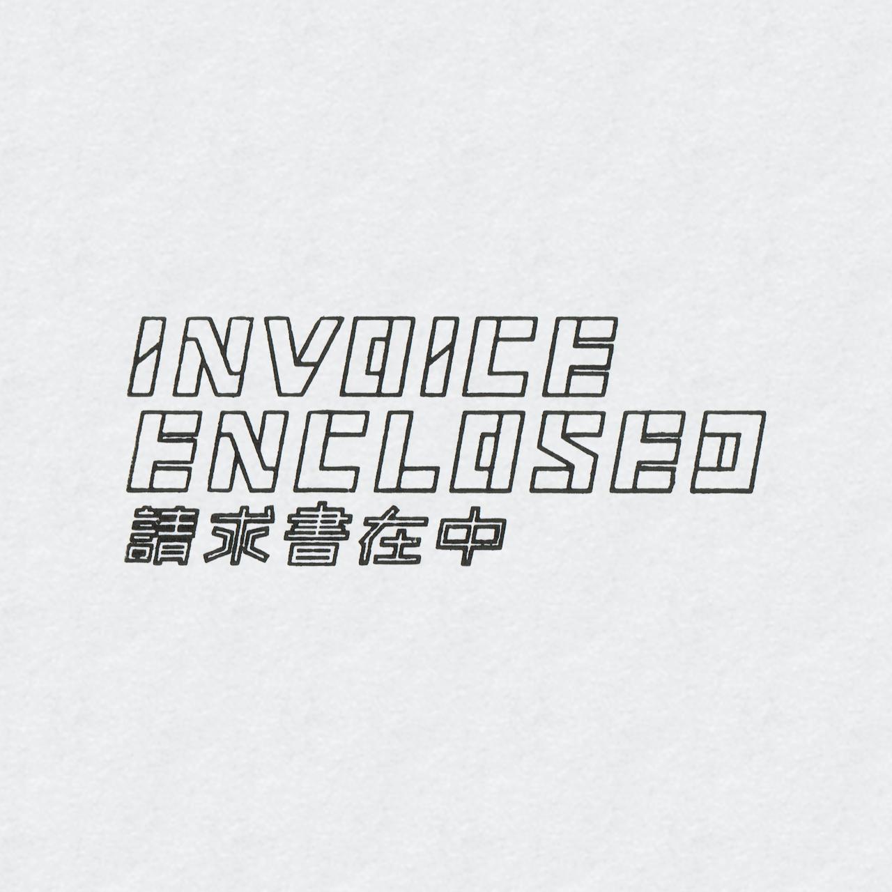 請求書在中ハンコ INVOICE_02(ゴム印)