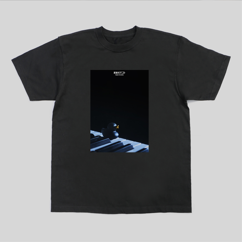「銭湯のピアニスト」Tシャツ(黒アヒル)