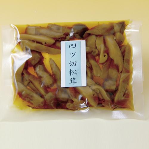 四つ切松茸 60g - 画像1