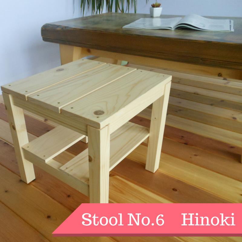 【スツール06】ヒノキ座面 - 画像1