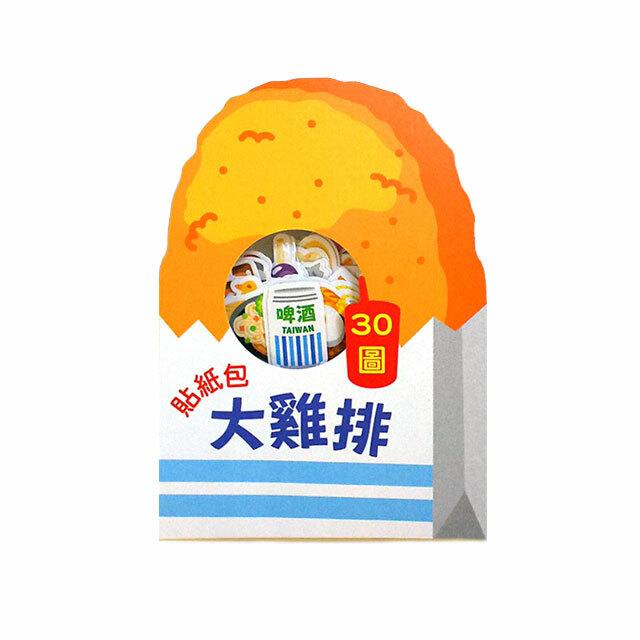 台湾ステッカー(装飾貼紙)大鶏排