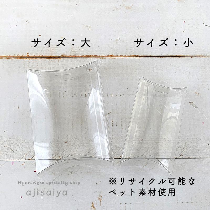 フック付 ペット素材 ミニパッケージ 大サイズ 3枚入