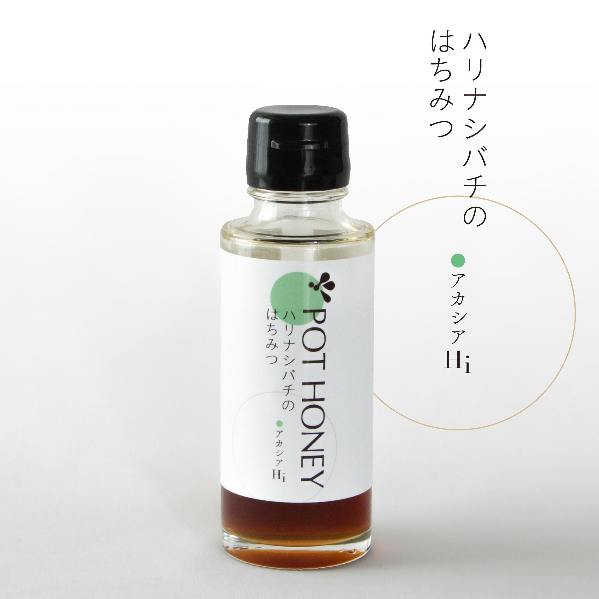 ハリナシバチの蜂蜜 POT HONEY アカシアH.i 100g