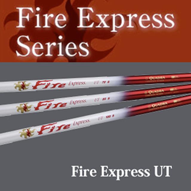 Fire Express UT シャフト