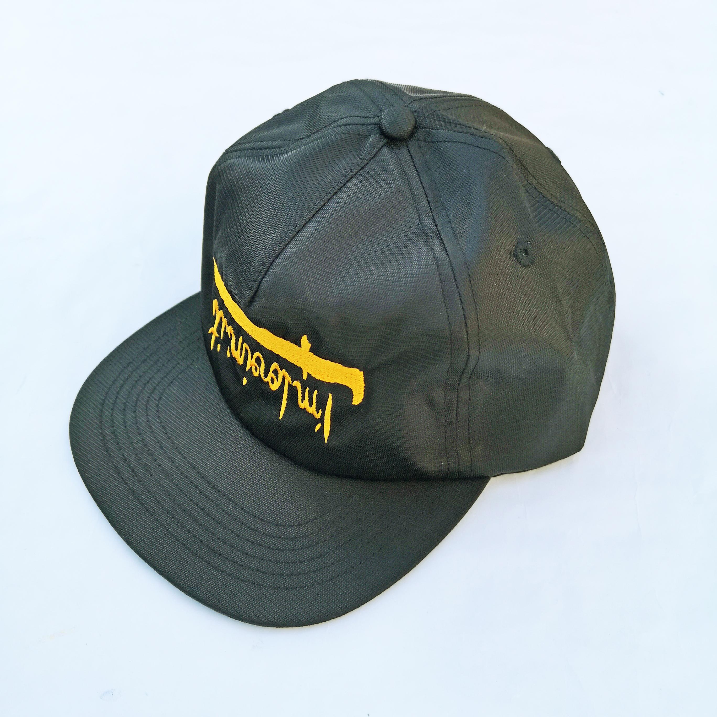 FOOD LIBERATION ARMY CAP