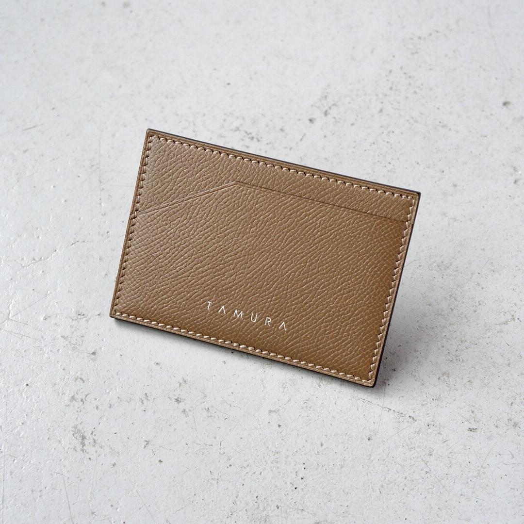 カードケース <Deneb> トープ