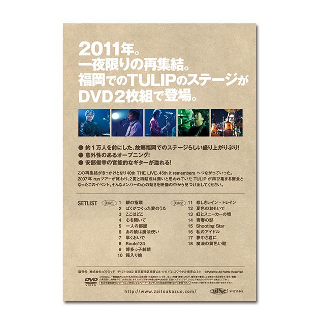 TULIP LIVE 2011 in福岡 - 画像2
