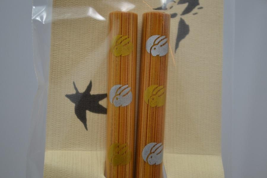 箸・金銀丸紋兎(23cm)