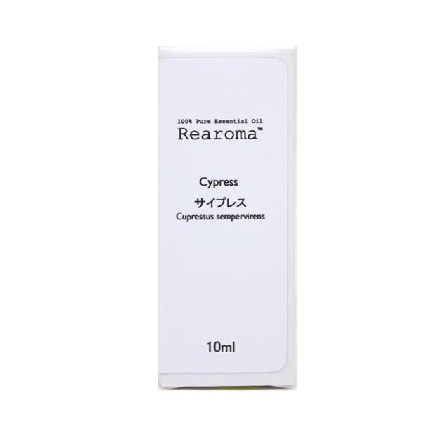 Rearoma™ アロマ精油 サイプレス 10ml - 画像2