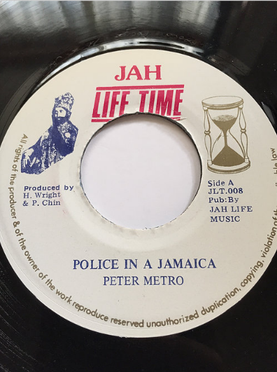 Peter Metro (ピーターメトロ) - Police In A Jamaica【7'】
