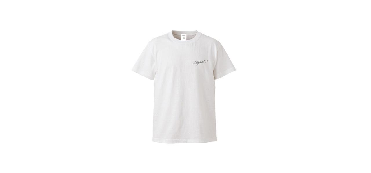 coguchi 1991 back logo T-shirts (WH)