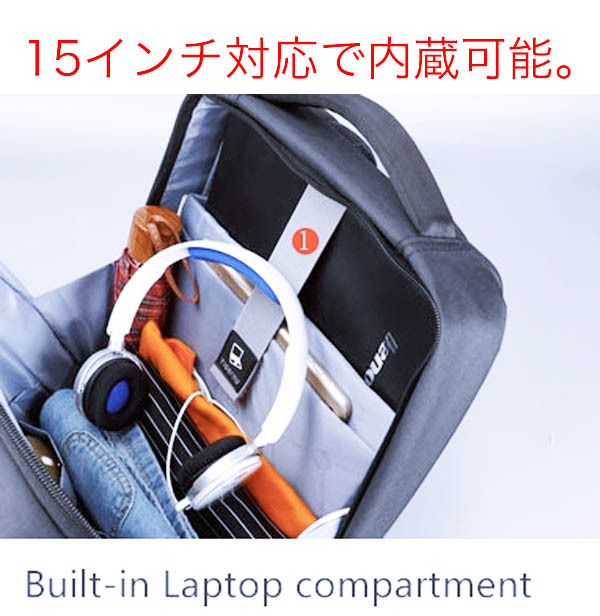 【ライトグレー】TIGERNU T-B3269B 15インチノートPCバックパック