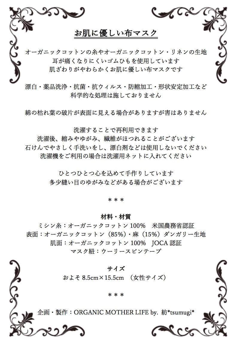 ハーバリウムピアス【wear】