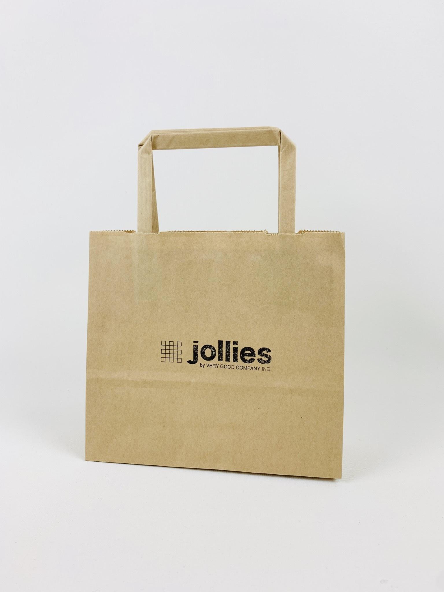 紙袋 (雑貨用)