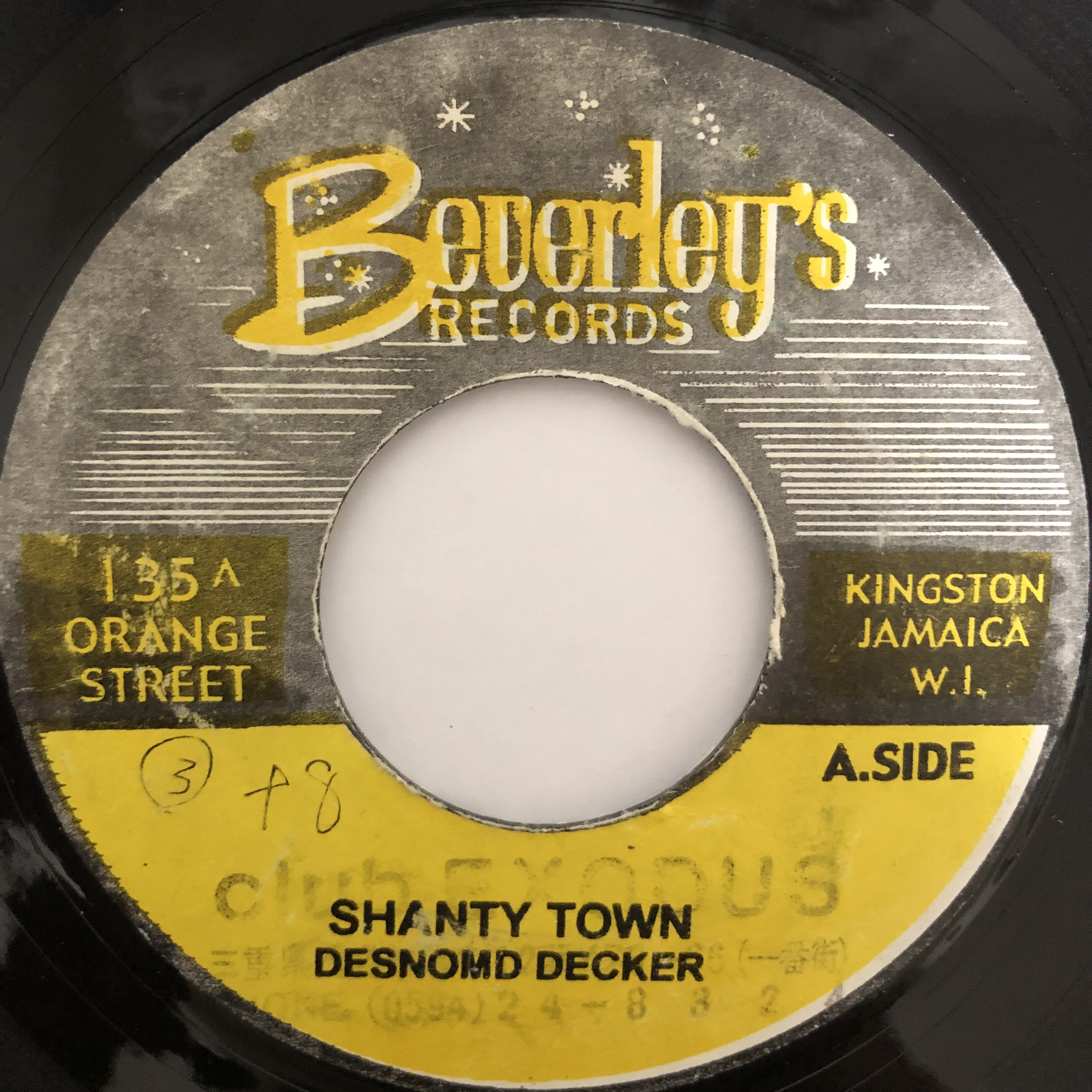 Desmond Dekker - Shanty Town【7-20417】