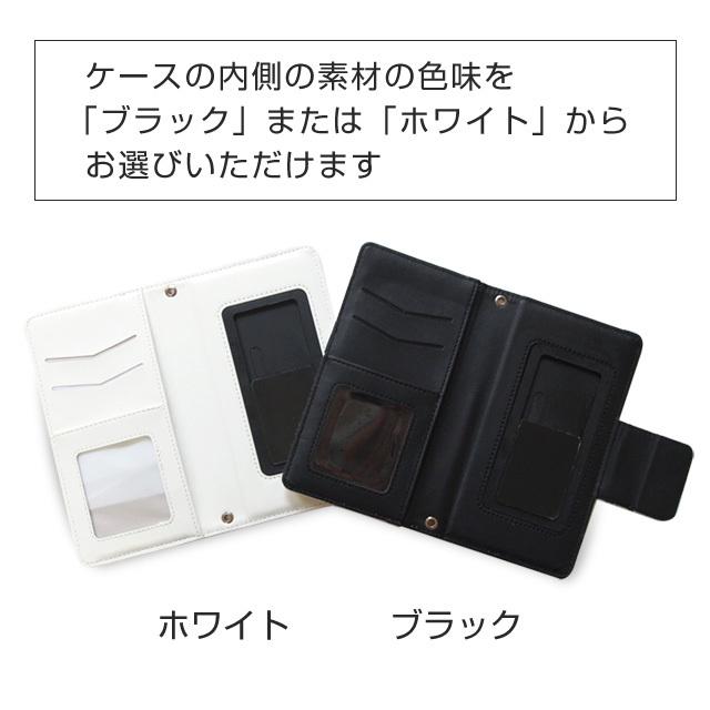 手帳型スマホケース【ぶどうマルシェ】iPhone&Android