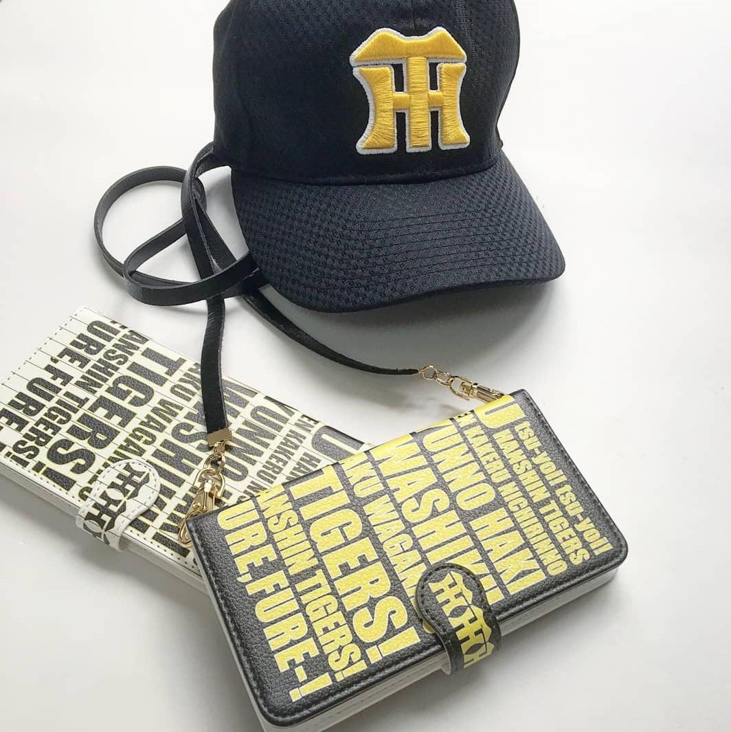 受注発注:阪神タイガース球団承認商品 手帳型スマホケース visitor