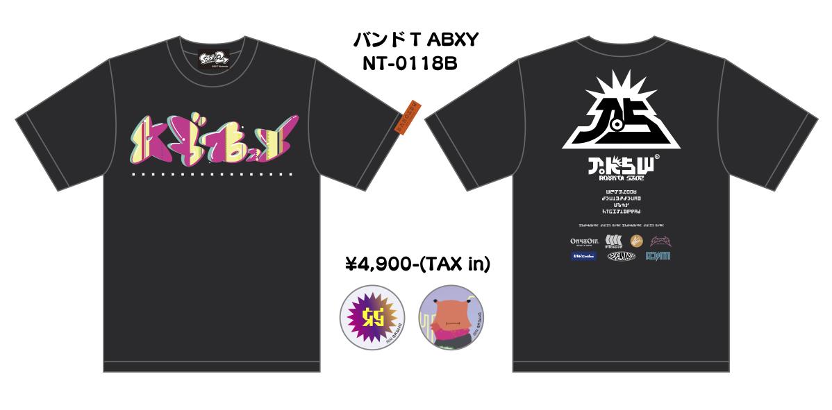 スプラトゥーン2/バンドT ABXY (Black) / THE KING OF GAMES