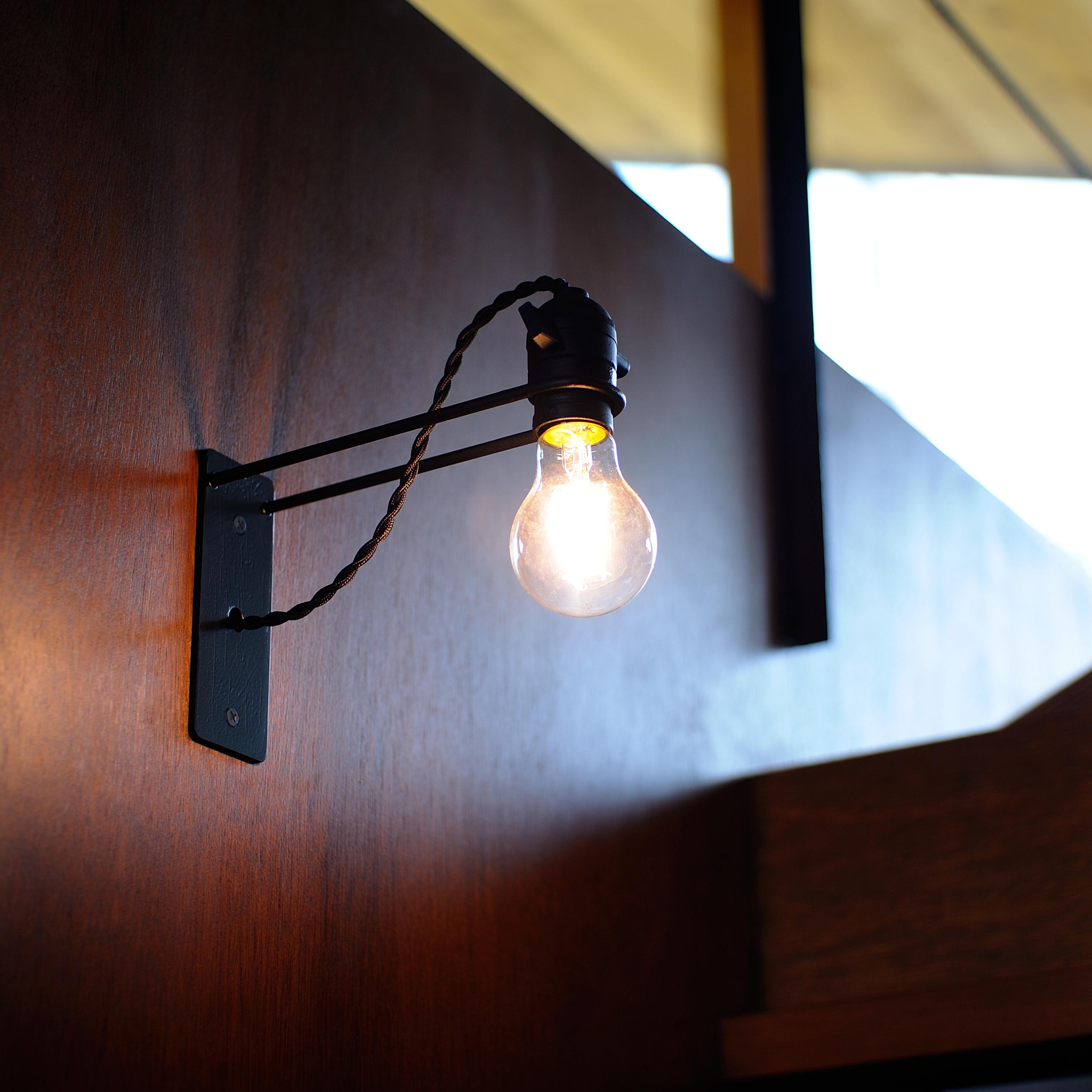 Re・moのブラケットランプ