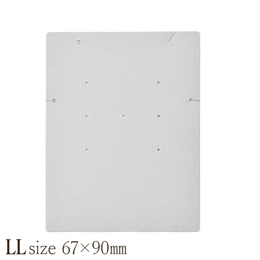 D093 アクセサリー台紙 LL ネックレス ピアス ブレスレット用 グレー 67×90mm 30枚