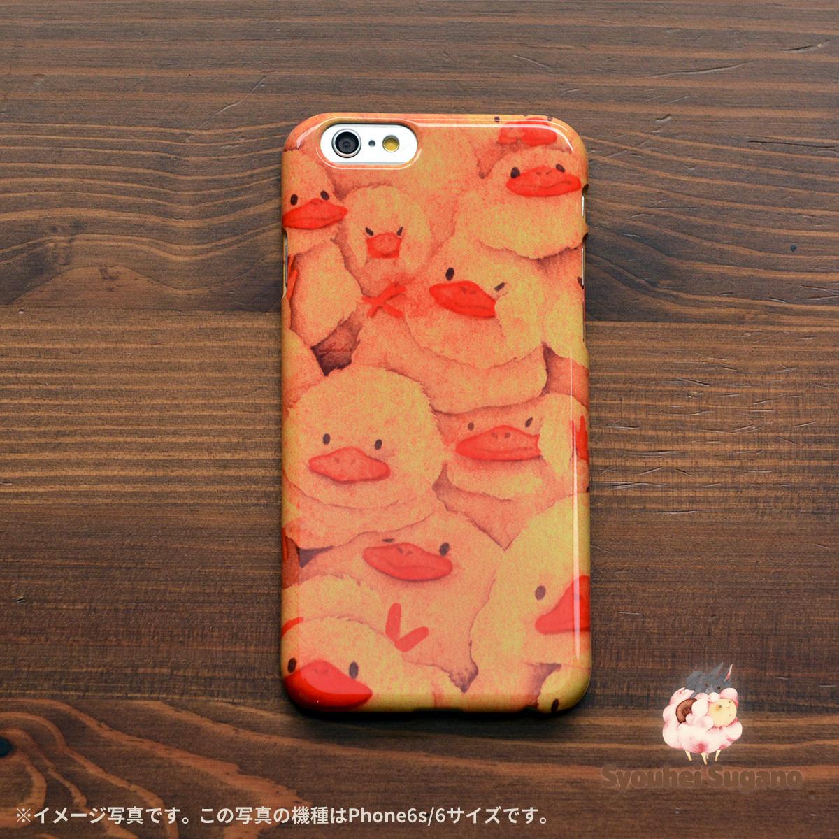 【限定色】iphone5c ケース ハードケース アイフォン5c ケース ハード iphone5c ケース かわいい キラキラ ヒヨコ おしくらひよこ/Syouhei Sugano