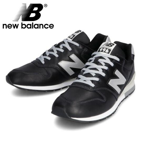 ニューバランス 996 スニーカー メンズ CM996 ブラック 新作 NEW BALANCE CM996NB BLACK