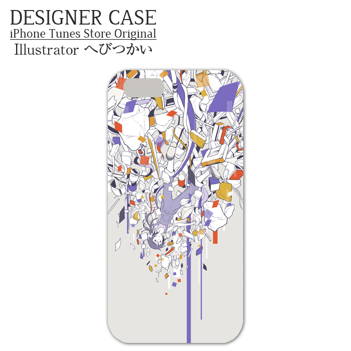 iPhone6 Plus Hard Case[jiyuu rakka]  Illustrator:hebitsukai