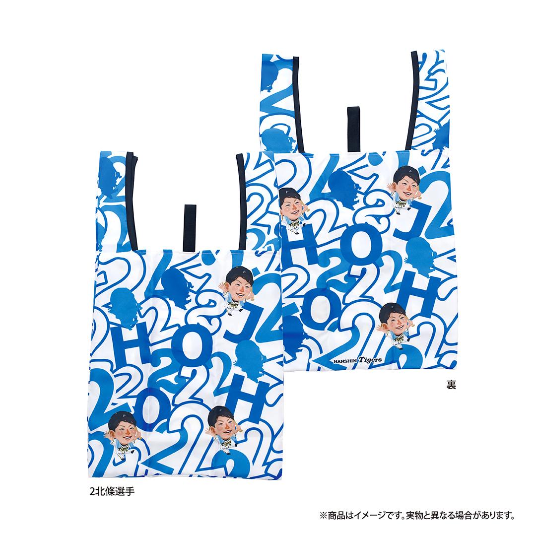 【1次予約受付終了】20阪神タイガース×マッカノーズ エコバッグ【当店限定】