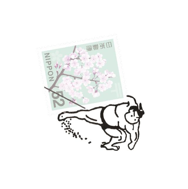 024-切手投げ