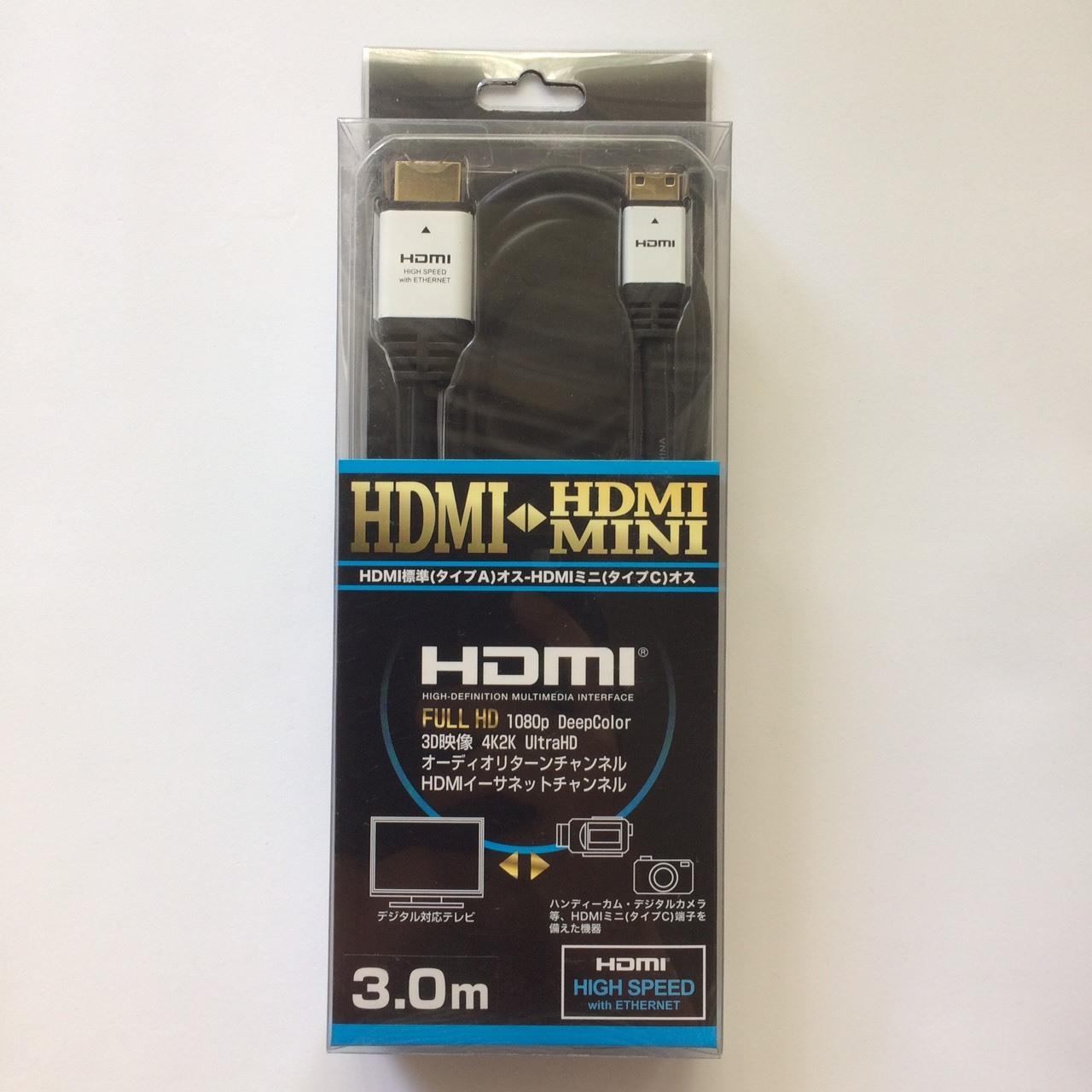 【70%OFF】L[A81] 変換アダプター HDMI ミニ MINI 3m ホワイト
