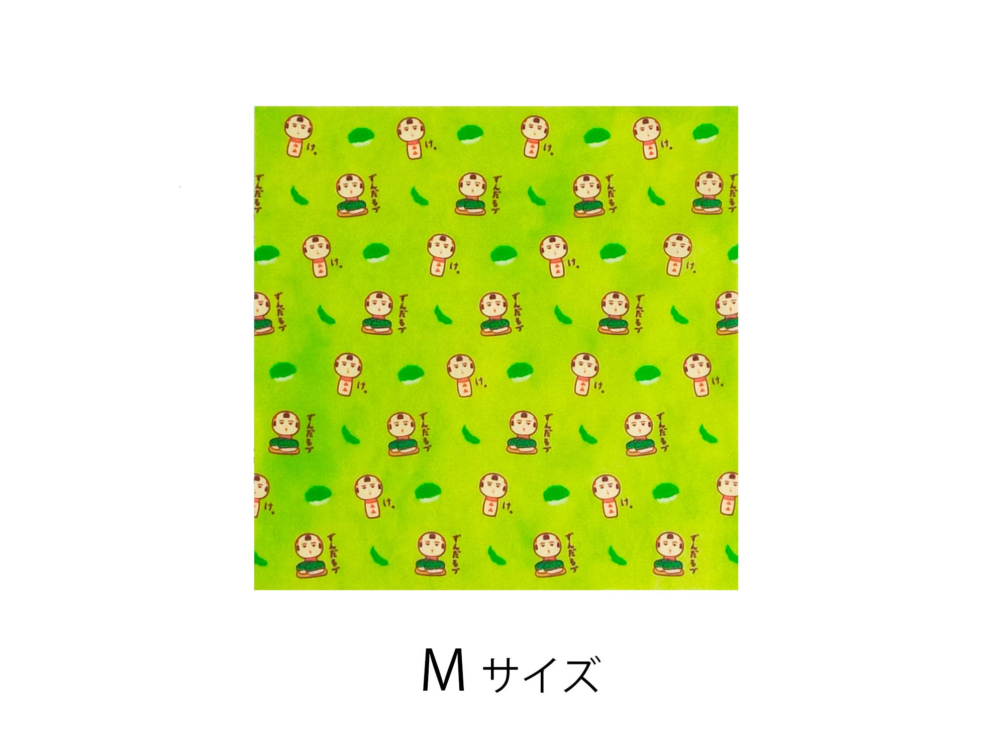 tsu tsu mi / M 27cm / 仙台弁こけし ずんだもづ