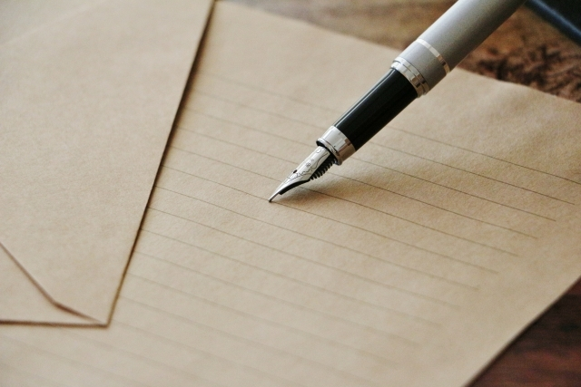 あなたのためにラブレターを書きます